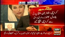 Bilawal arrives in Karachi from Dubai