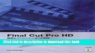 Download Final Cut Pro HD c·¨e›†a�¨aƒ•a'£aƒ�