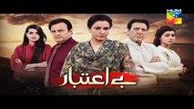 Be Aitebaar - Episode 11 Promo HD Hum TV Drama 26 July 2016