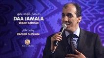 Rachid Gholam - Daa Jamala - Daa Jamala