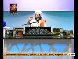 Raja.G !! پیر ثاقب شامی رحمتہ اللہ علیہ کا میلاد پاک صَلّى اَللهُ عَلِيهِ وَآلِہ وَاَصّحَابِہِ وَ بَارِکٌّ وَسَلَّم پے انتہائی خوبصورت، ایمان افروز بیان Best Beyaan/Speech/Taqreer On Milaad E Pak S.A.W [Live ARY QTV] By Peer Saqib Shami R.A Part 2