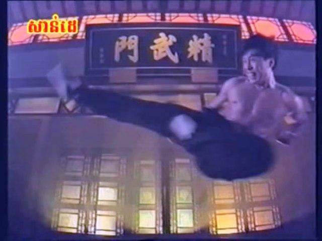 Sromoul kbach kun Komkom #01+02ស្រមោលក្បាច់គុណ កុំកុំ #01+02 - CZ | Godialy.com