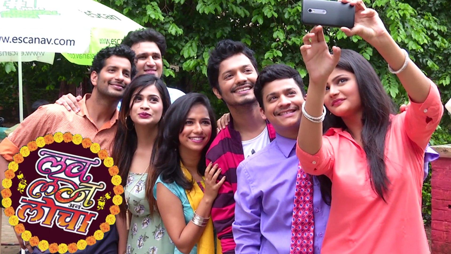 Love Lagna An Locha | New Marathi Serial on Zee Yuva | Cast ...