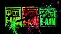 Qatl-E-Aam Lyrical Video ¦ Raman Raghav 2.0 ¦ Nawazuddin Siddiqui,Vicky Kaushal, Sobhita Dhulipala