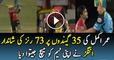 Umar Akmal Scores 73 off 35 Balls in CPL