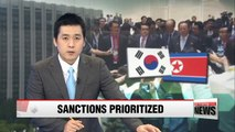 S. Korea reaffirms its stance that sanctions are priority on N. Korea