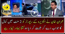 See Imran Khan's Amazing Reply To Al Jazeera Reporter