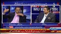 Aaj Rana Mubashir Kay Sath - 27th July 2016