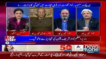 Tonight With Jasmeen -  27th July 2016