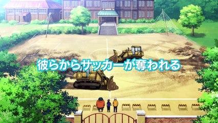 Annonce du jeu et de la série TV de Inazuma Eleven Ares