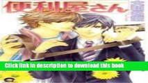 [PDF] Mr. Convenience (Yaoi) (Yaoi Manga) Read Full Ebook