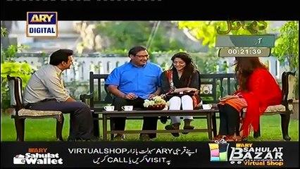 Saheliyaan Episode 8 Full