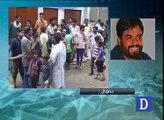 Pakistan making efforts for return of Zulfiqar Ali from Indonesia