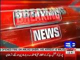 Amjad Sabri case suspect arrested Police will do press conference