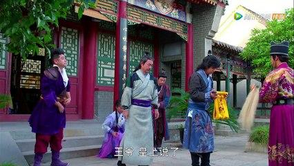吉祥天寶 第40集 Ji Xiang Tian Bao Ep40