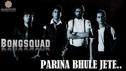 Parina Bhule Jete