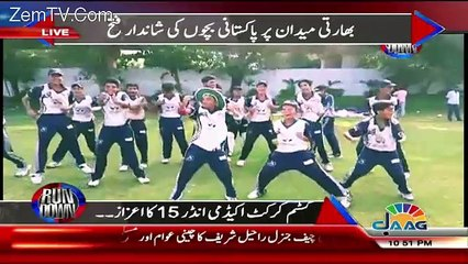 watch Pakistani U15 Kids Celebrate Victory With Champion Dance and Pushups After wining In India