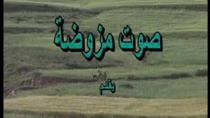 AMGHAR NIMGRAN - 1ère Partie - FILM AMAZIGH