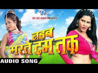 पांडे जी फेंक  Dehale Lasha | Ladab Marte Dum Tak | Mohan Rathod & Others | Bhojpuri Filmi Song