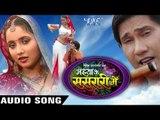 रसदार जोबनवा    Rasdar Jobanwa   Bhaiya Ke Sasurari Me   Udit Narayan & Others   Bhojpuri  Song
