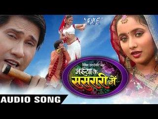 पूरब के जवान  Chalela Seena | Bhaiya Ke Sasurari Me | Udit Narayan & Others | Bhojpuri  Song