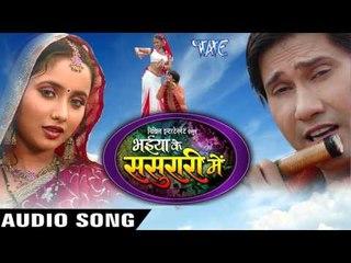 चल तिवारी के  Bhatha Me  | Bhaiya Ke Sasurari Me | Udit Narayan & Others | Bhojpuri  Song