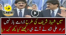 See How New CM Sindh Murad Ali Shah Badly Insulting Shahbaz Sharif