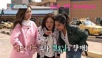 160729 Tiffany SNSD & Park Bogum in Sister's Slam Dunk / 자매 의 슬램 덩크 Ep 15 Cut 2