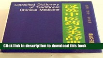 Collection Book Classified Dictionary of Traditional Chinese