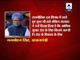 Economy to bounce back to 8 pc growth rate by 2015-16: PM