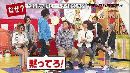2012.04.01_野球マニアックルールクイズ#2
