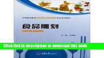 Books Chinese food carving secondary vocational education and nutrition cooking diet professional