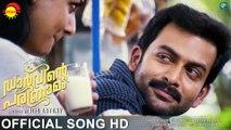 Kaathangal Kinavil _ Official Song HD _ Darvinte Parinamam _ Prithviraj _ Chandi_Full-HD