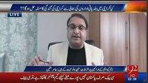 Islamabad K Mayor Ka Koi Name Bhi Nahi Janta Aur Lahore K Mayor..- Rauf Klasra's comments on Mayor ship of big cities