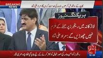 Murad Ali Shah Hu- New CM Sindh ne Main Shahbaz Sharif ke bare me kia kaha