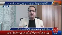 Islamabad Ke Mayor Ka Koi Name Bhi Nahi Janta Aur Lahore K Mayor.. - Rauf Klasra's Comments on Mayor Ship of Big Cities