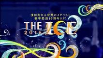 160731  関東ローカル part1