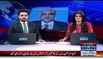 Saama Newscaster Making Fun Of Khursheed Shah Calling Bilawal Bhutto 'Sahiba