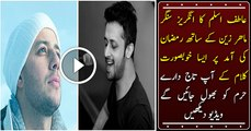 Maher Zain - I'm Alive, with Atif Aslam - ماهر زين    Official Video Lyrics - The Pledge TV