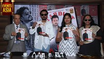 "Irrfan Khan Talk About STARDUST Front Title ""BREAK"" 
