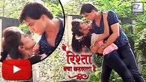 Naira-Kartik ROMANCE   Yeh Rishta Kya Kehlata Hai   On Location