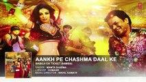 Aankh Pe Chashma Daal Ke Audio Song ¦ BABUJI EK TICKET BAMBAI ¦ Rajpal Yadav,Bharti Sharma