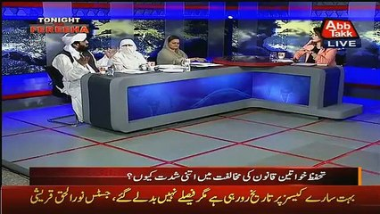 Hafiz Hamdullah Ne Fareeha Ke Show Mein Bhi Shalwar Utaarne Ka Keh Diya, Fareeha Got Angry