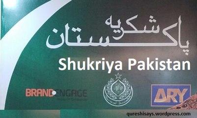Shukriya Pakistan - Rahat Fateh Ali Khan - 14 August 2016