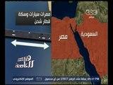 هنا العاصمة | خبير طرق يوضح أهمية الجسر البري بين مصر والسعودية