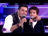 #الليلة_دي | شاهد .. محمد نور يغني مع ابنه عمر لأول مرة - أغنية حلوة الايام