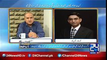 CM sindh Murad Ali Shah is corrupt people of sindh province will remember Qaim Ali Shah -  News Reporter