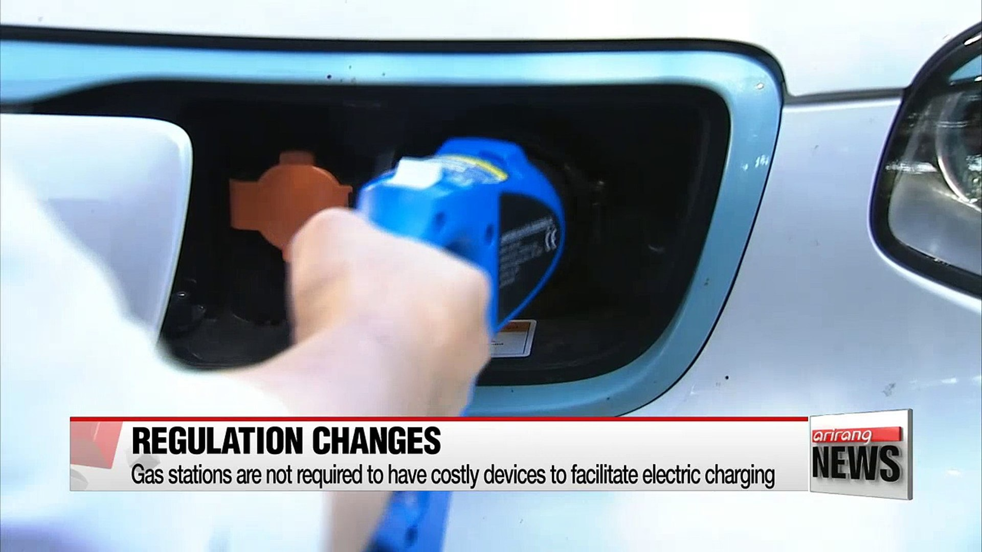 Fewer regulations for installing charging stations at gas stations
