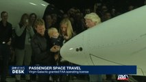 Virgin Galactic granted FAA operating license