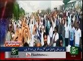 News Headlines 07pm 02 August 2016   Such TV